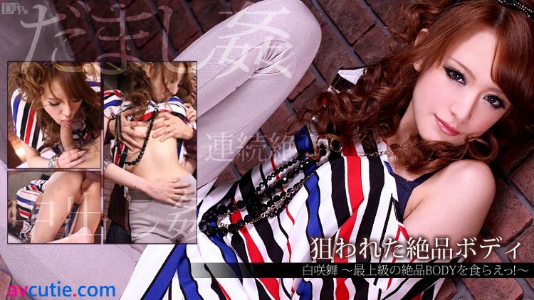 Hot Asian Squirt - Mai Shirosaki (062612-058)