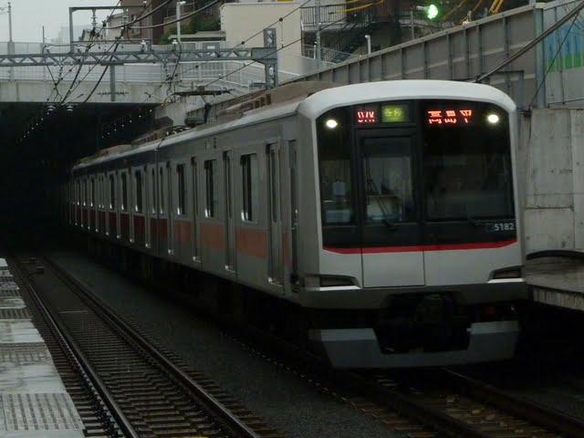都営地下鉄三田線 各停 高島平行き2 東急3000系(平日1本運行)