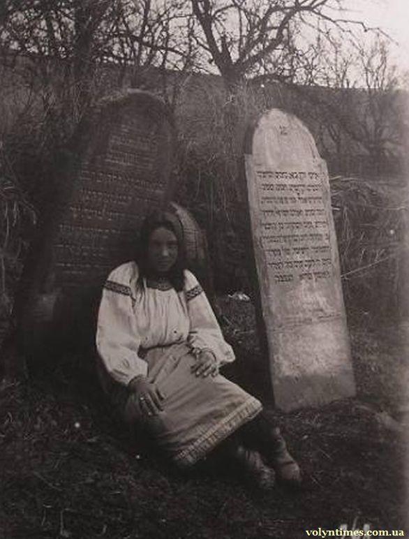 На єврейському кладовищі в Камені - Каширському