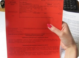 Должники получат красные квитанции за электроэнергию
