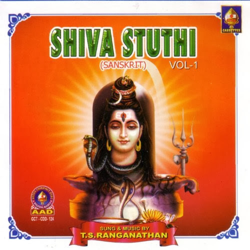 Shiva Stuthi Vol-1 By T.S.Ranganathan Devotional Album MP3 Songs