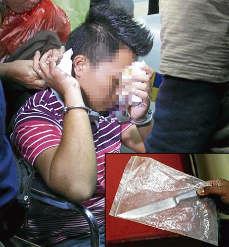 Suspek yang menikam teman wanitanya menggunakan pisau pemotong sayur (gambar kecil).
