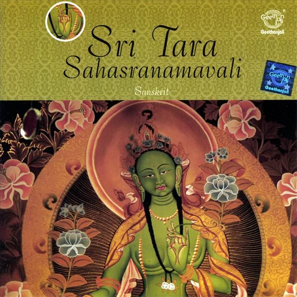 Sri Tara Sahasranamavali By Dr. R.Thiagarajan & Sanskrit Scholars Devotional Album MP3 Songs