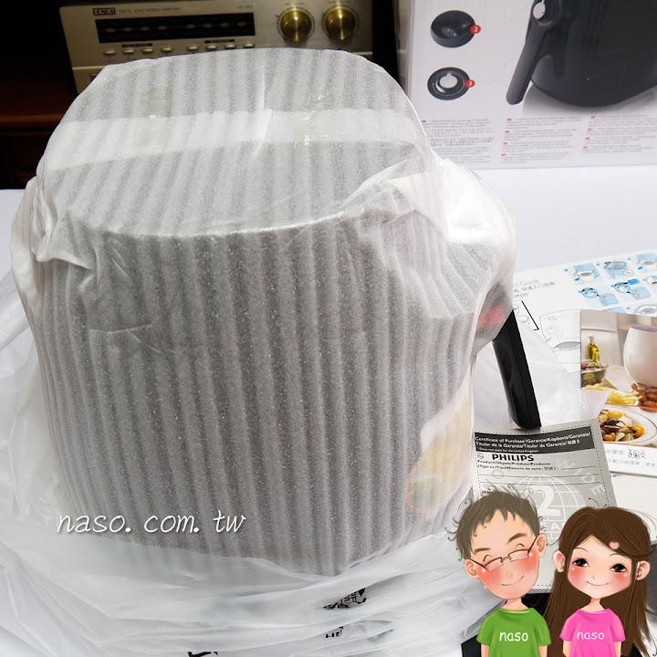 【naso大合購開箱文】Philips Airfryer飛利浦免油健康氣炸鍋-尊爵時尚黑