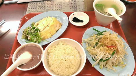海南鶏飯セット@文慶鶏