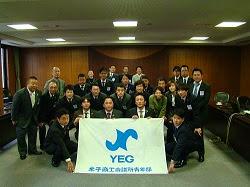 日本YEG仲田会長との懇談会