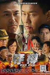 General Goblet - Đẫm Máu Hà Giang