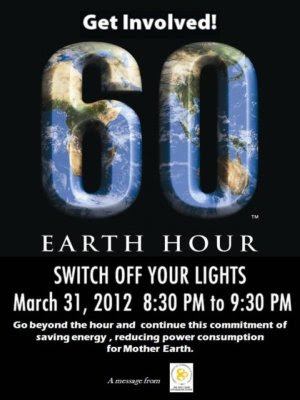 eco-friendly ideas, earth hour,