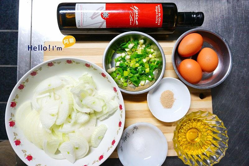 愛比諾橄欖油,洋蔥炒蛋-1