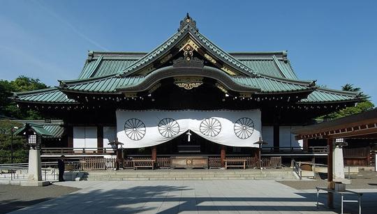 Santuario Yasukuni Tokyo