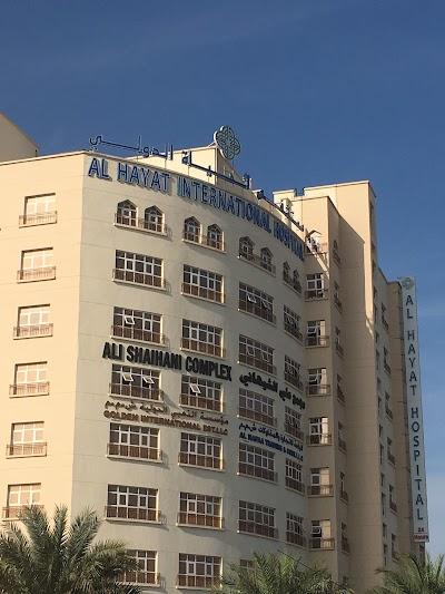 Al Hayat International Hospital مستشفي الحياة الدولي