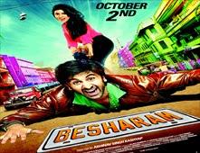 فيلم Besharam