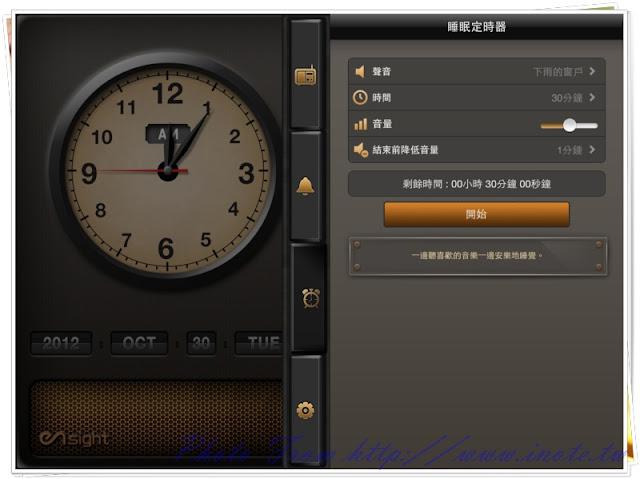 Radio%2520Alarm%2520Clock 5