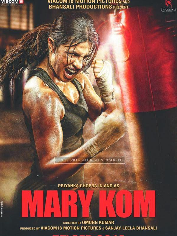 First look of Bollywood film Mary Kom starring Priyanka Chopra. The film is based on the life if Indian boxing star Mary Kom.