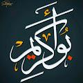 AbuKareem