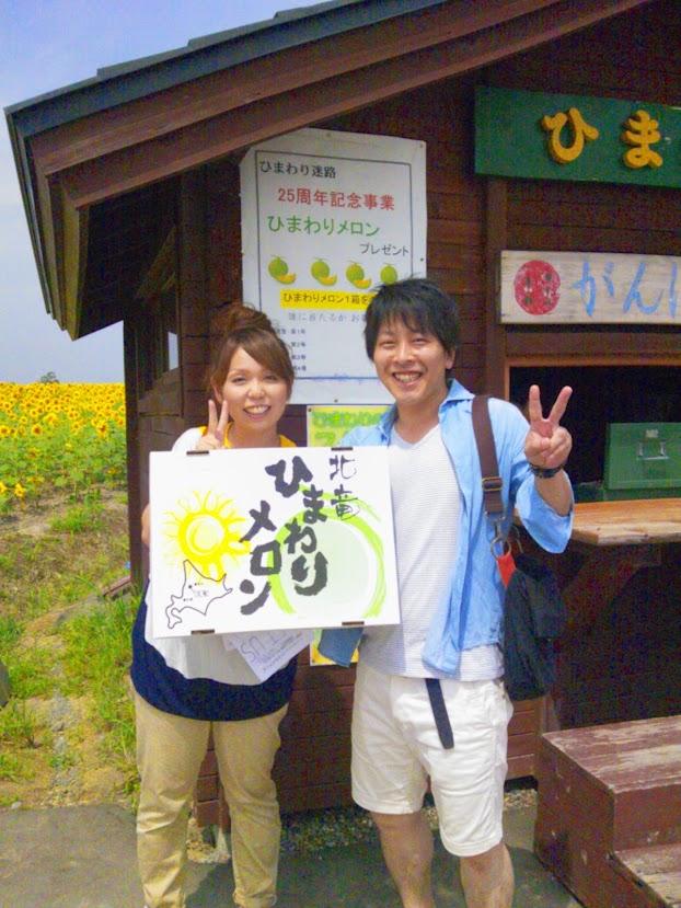 当選を喜ばれる村上健太さんご夫妻