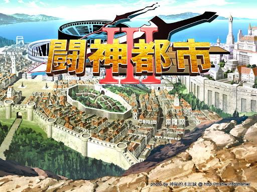 """尋找12年前的回憶...AliceSoft""""鬥神都市3 """" Anime & Comic & Game 遊戲"""