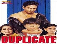 فيلم Duplicate