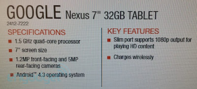 Nexus7第2世代のスペックと特徴
