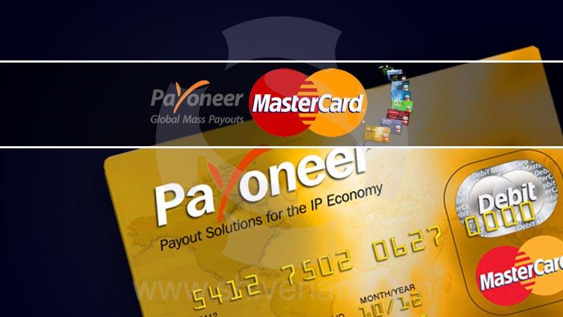 Credit Card Gratis dari Payoneer