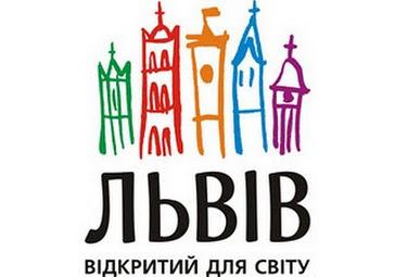 На свята у Львові найбільше гостей з Польщі та Росії