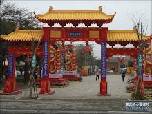 2012彰化鹿港燈會兩岸交流燈區-南京夫子廟