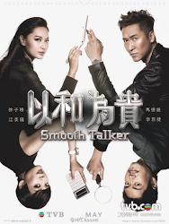 Smooth Talker - Dĩ Hòa Vi Quý