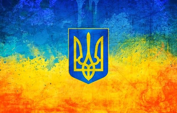 Украина. Флаг и герб
