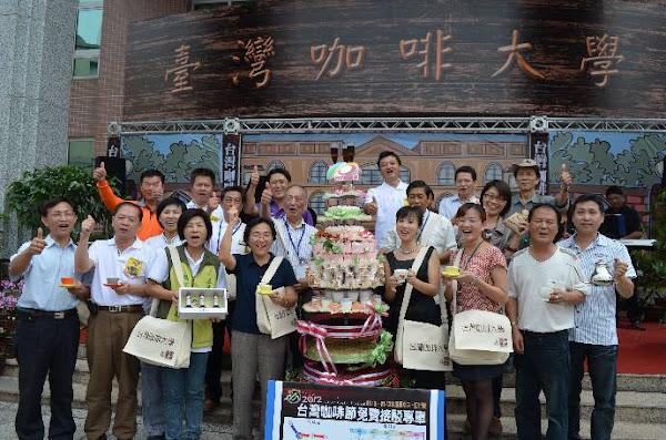 古坑-2012台灣咖啡節與免費接駁車導覽