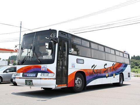 九州産交バス「やまびこ号」 3019
