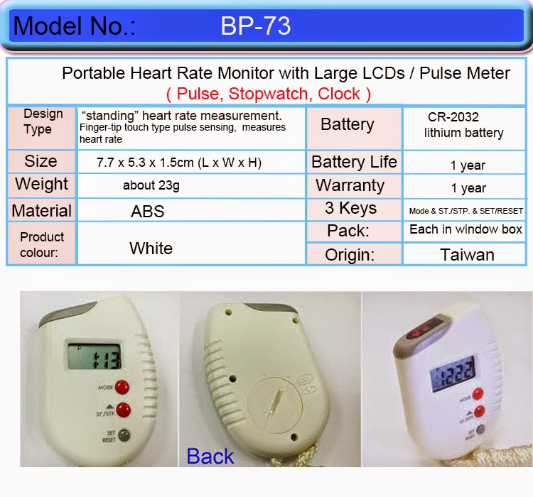 BP-73  Portable Heart Rate Monitor with Large LCDs / Pulse Meter /Wholesale, Manufacture,OEM,ODM- Please visit website of www.pedometer365.com