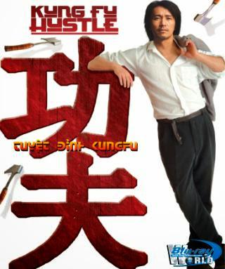 Tuyệt đỉnh kungfu 3D