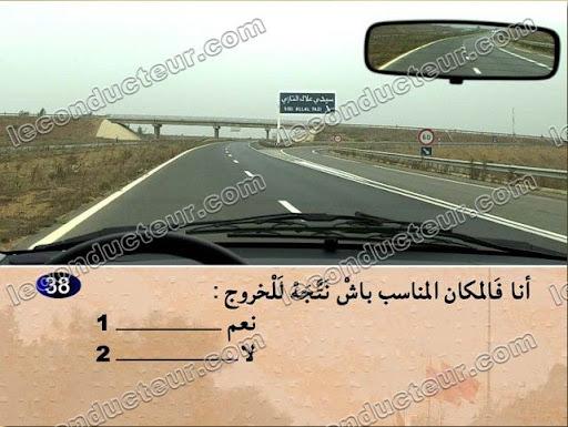 EN LA TUNISIE ROUTE CODE TÉLÉCHARGER DE 2015 ENPC ARABE