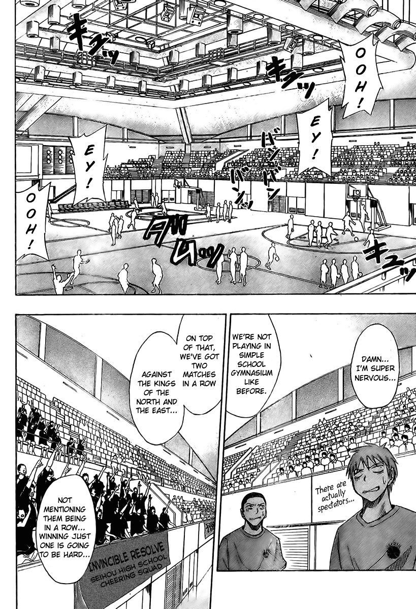 Kuruko no Basket Manga Chapter 19 - Image 04