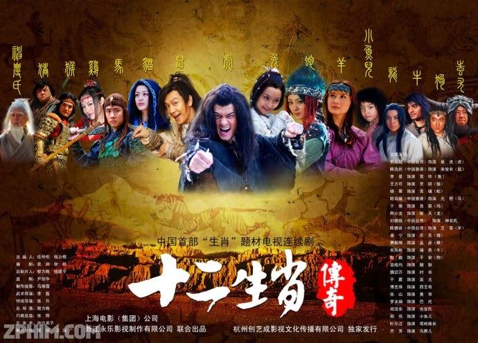 Ảnh trong phim Truyền Thuyết 12 Con Giáp - The Legend of Chinese Zodiac 1