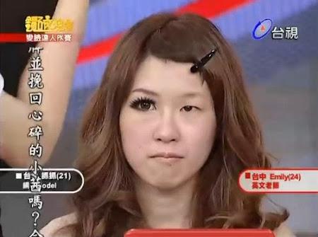 maquiagem japonesa antes e depois