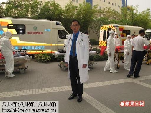 吳啟華今日與馬國明及黃智雯於電視城為新劇《On Call 36小時2》拍節目巡禮