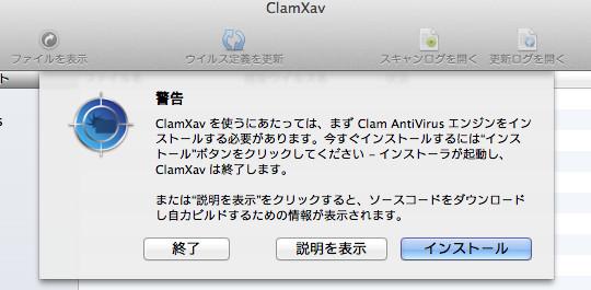 clamx_033