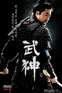 Đại Võ Thần - God Of War poster