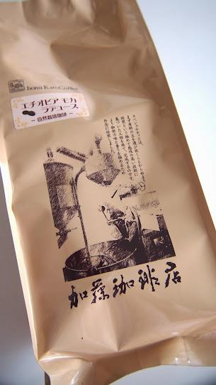 楽天 加藤コーヒー店