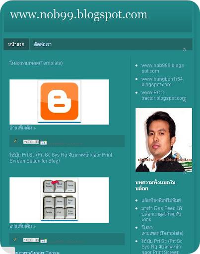 www.tumbog.exteen.com