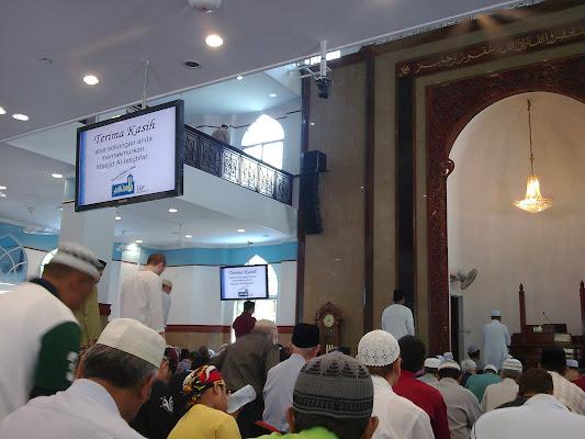 Al-Istighfar Mosque, 2 Pasir Ris Walk, Singapore 518239