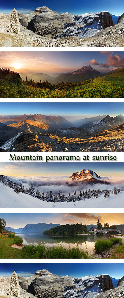 Stock Photo:  Mountain panorama at sunrise