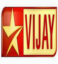 Star Vijay Live