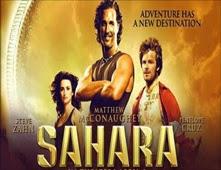 مشاهدة فيلم Sahara