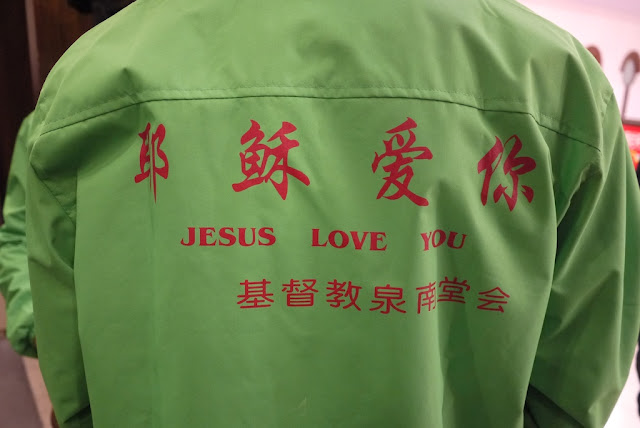 "shirt with the words ""Jesus Love You"" in Quanzhou, China"