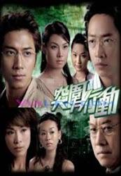 The Brink of Law - Breakthrough Action  - Hành động đột phá TVB