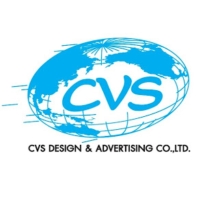 Who is CVS DESIGN?