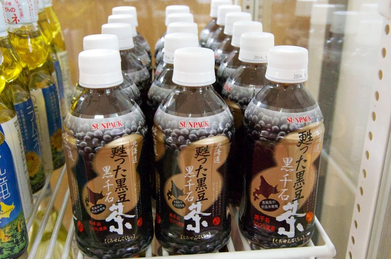 黒千石茶(ペットボトル350ml)