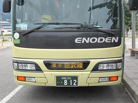 江ノ電バス藤沢「レイク&ポート号」 812 前面